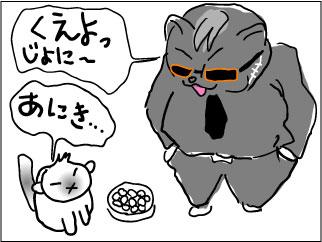画像に alt 属性が指定されていません。ファイル名: warukuro-7.jpg